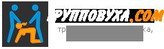 групповуха.com